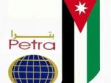 العزيزي: فرص استثمارية واعدة للمنتجات الاردنية بالسوق الافريقية